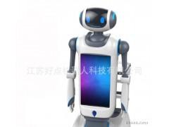 厂家直销 大厅服务机器人 小V机器人 银行 安防巡逻