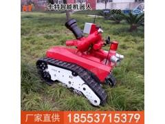 卡特服务机器人RXR-M50D灭火机器人 服务机器人价格