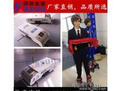 开胜配件拉货机 配件物流机器人 配件物流车1000kg