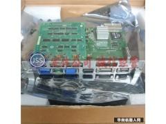 机器人配件CACR-UP130AAB