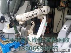 发那科机器人基本原理二手发那科fanuc机器人配件