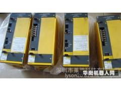 莱胜科技|fanuc机器人配件控制器|fanuc机器人配件