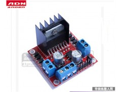 智能车 L298N电机驱动板模块 机器人配件 L298直流步