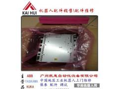 ABB机器人配件 驱动器  DSQC663 3HAC0298