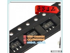 1路继电器模块(带光耦隔离 5V 低电平吸合) 机器人配件