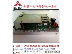 UR机器人配件PRD-00460001-33驱动器 维修