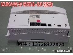 原装库卡KUKA工业机器人KSD1-16伺服驱动器00-122-285 回收零配件 伺服定位系统