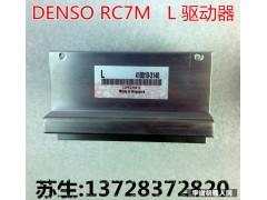 原装日本电装DENSO工业机器人RP299B驱动 410010-3140 拆机零配件 激光驱动器