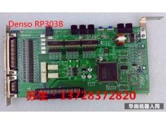 原装DENSO电装工业机器人RC5\\7\\7M\\8控制器 拆机RP303B板卡零配件