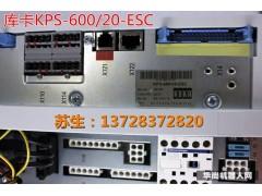 KUKA KPS-600/20-ESC 电源驱动控制器 工业机器人原装拆机零配件
