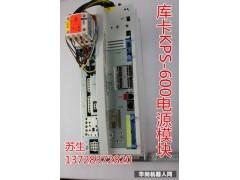 库卡KUKA工业机器人原装拆机KPS-600/20-ESC伺服电源控制器零配件