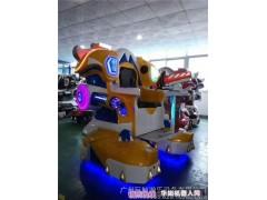 黄浦游乐设备机器人,巨鲸游乐(图),大型公园游乐设备机器人