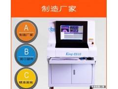 离线AOI自动检测设备 亿尔KING-E910 离线AOI检测设备