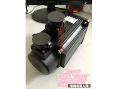 鸿牛星科永磁交流伺服电机5NmSY-M05020数控机床配件110sy-m05020