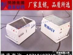 100-1000kg搬运  首选开胜物料输送机 成品运输机器人
