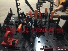深圳三维柔性平台柔性焊接工装夹具多功能柔性焊接平台