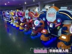巨鲸游乐_广场行走游乐设备机器人_浦东新区游乐设备机器人