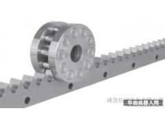 供应峰茂工业机器人专用零背隙齿轮齿条