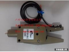 EINS机械手水口夹具CHK-EM-12C