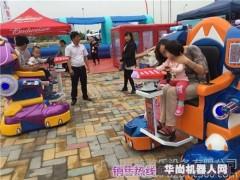 巴中广场对战机器人|巨鲸游乐|激光对战行走广场对战机器人
