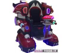 双人亲子游乐设备机器人_宝山游乐设备机器人_巨鲸游乐