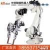 卡特点焊机器人50KG    点焊机器人50KG销量   点焊机器人价格