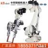 卡特点焊机器人50KG 产量点焊机器人50KG