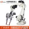 卡特点焊机器人50KG 点焊机器人价格 直销