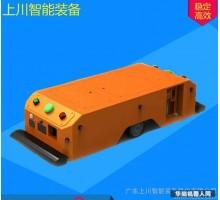 自动搬运车/agv小车/牵引搬运车/工业机器人/仓储搬运车/ AGV