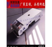 自主导航物流机器人 工业专用物流AGV小车 仓库物流小车