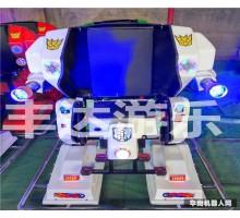 儿童游乐设备战火金刚惠民大行动可乐侠变形战车行走机器人厂家