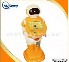 机器人弹珠机儿童投币弹珠游戏机拍拍乐游艺设备厂家直销娱乐机