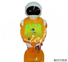 玻璃弹珠机玻璃球投币机器人弹珠机儿童投币游戏机投币机