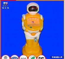 吉童版2015款机器人弹珠机儿童投币游戏机拍拍乐儿童乐园电玩