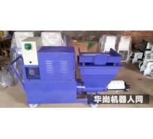 砂浆喷涂机 快速水泥砂浆喷涂机 只能数码装备护坡喷涂专用