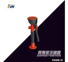 广州科玮实验室设备 实验室紧急装备 台式洗眼器 单口洗眼器 实验室家具