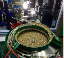 专业生产  设计铜钉(振动盘)及铜钉光学筛选检测设备