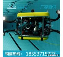 中运水下机器人V8 Sii,供应水下机器人V8 Sii