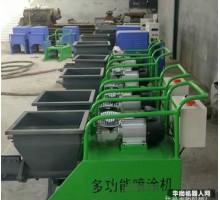 全自动大排量砂浆喷涂机 生产砂浆喷涂机建筑装备