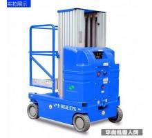 基柯装备MV14033上海油桶搬运设备报价