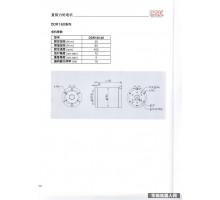 台湾csk直驱力矩电机  DDR110系列其他工控系统及装备 LED自动化生产线  自动化