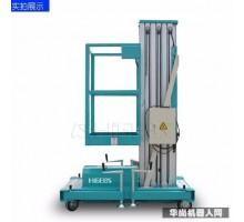上海基柯HA1005  高空作业证 高空作业平台 高空作业车