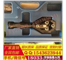 万源玉环工具 BX-40B 得力 剥皮刀 电缆末端主绝缘层剥除