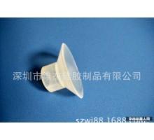 深圳(自动化设备机械手末端工具)真空硅胶吸嘴、固晶机硅胶吸盘