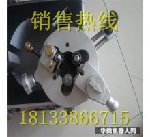 中正SH-50剥皮器厂家直销 中压电缆末端处理工具#8194;SH-50剥皮器