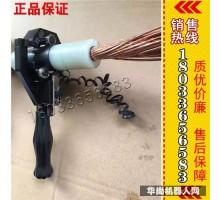 万源专业剥除工具 电缆末端主绝缘层剥除 BX系列 剥皮刀