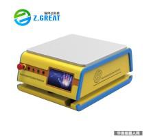 智伟达AGV小车订制 移动机器人整车 底盘订制