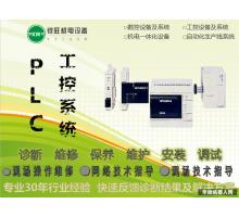 三菱三菱触摸屏线缆GT01-C100R4-8P上海代理教育机器人