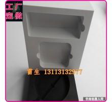 厂家供应机器人软体包装 汽车美容用品EVA泡沫包装盒
