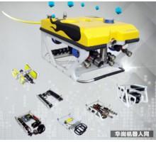 H800 MKII水下机器人
